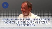 [VIDEO] Möbel Wannenwetsch: Warum auch unsere Führungskräfte den Club der Durchsetzer absolviert haben